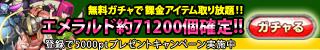 03162331